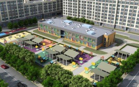 Детский сад на 220 мест откроется в ЖК «Наследие»