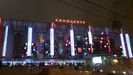 Киноцентр «Соловей» планируют перестроить в жилой комплекс