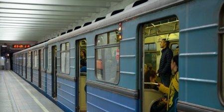 Сбой в движении поездов произошел на синей ветке метро Москвы