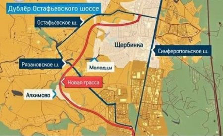 Дублер Остафьевского шоссе запустят до конца 2019 года
