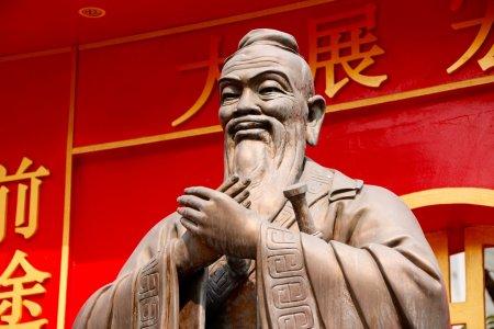 Монумент Конфуцию создадут на северо-востоке Москвы