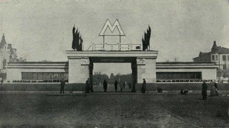 Восстановлен исторический витраж со звездой в вестибюле «Сокольников»