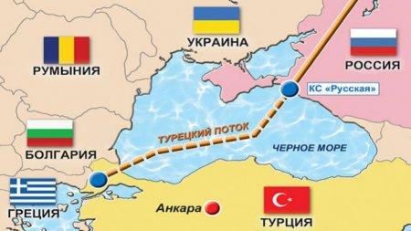 Оценены потери Украины от запуска «Турецкого потока»