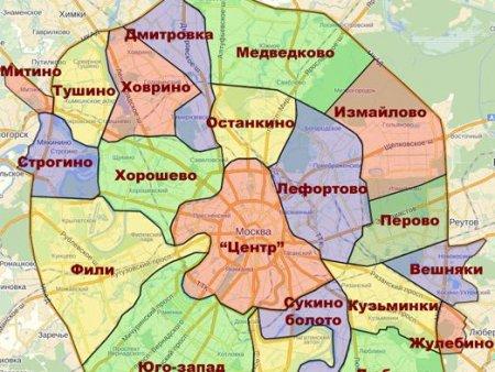 Названы районы Москвы с наиболее доступными квартирами