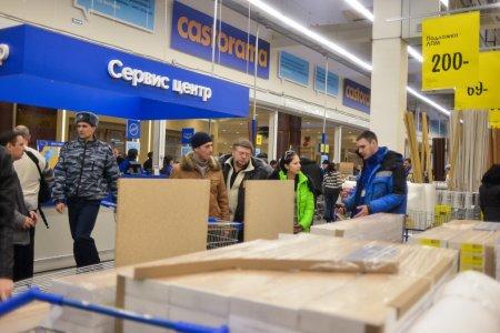 Владелец сети гипермаркетов Castorama покидает российский рынок