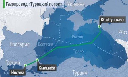 Определен маршрут «Турецкого потока»