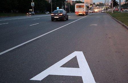 Выделенная полоса заработает на Ленинградском шоссе на выходных
