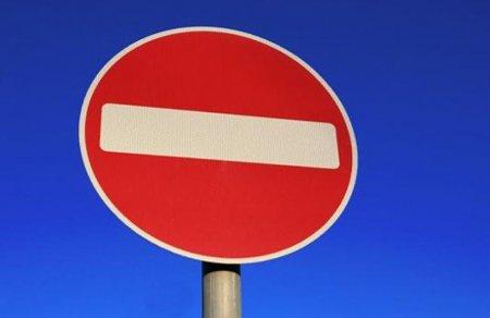 Автомобильное движение в районе «Лужников» перекроют 27 ноября