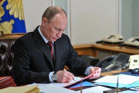 Президент России подписал указ о создании в Москве инновационного кластера