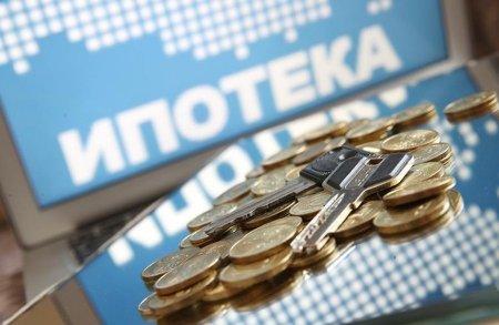 «ДОМ. РФ» увеличил ипотечные ставки
