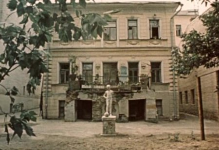 В центре Москвы могут сделать сквер, посвященный фильму «Покровские ворота»