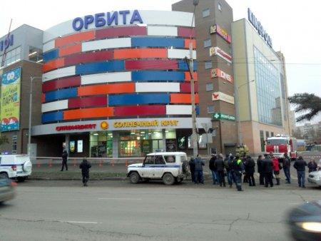 Кто  «минирует» торговые центры Москвы