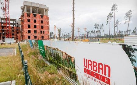 Центр приема дольщиков Urban Group будет работать только в Москве