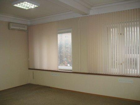 Нежилые помещения площадью 680 кв. м на Ленинском проспекте реализуют на торгах