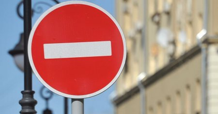 Движение транспорта на части ул. Краснопрудной ограничат 8 декабря