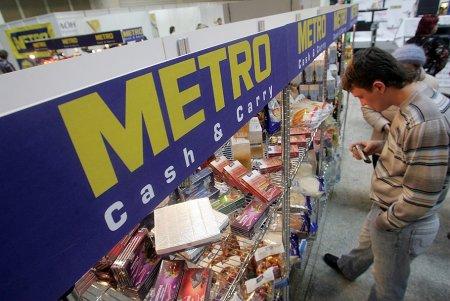 Торговую сеть Metro Cash & Carry оштрафовали из-за алкоголя