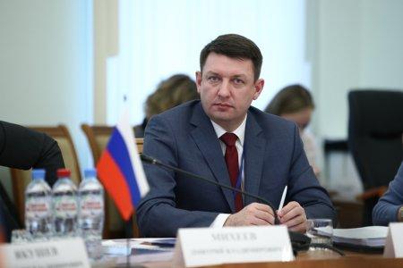 Кто получил должность руководителя ФАУ «ФЦС»