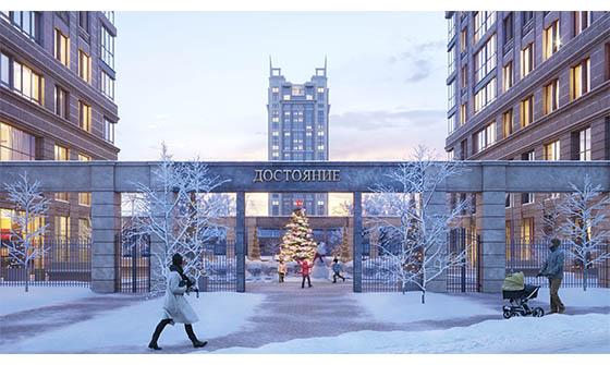 «Галс-Девелопмент» завершает строительство ЖК «Достояние»